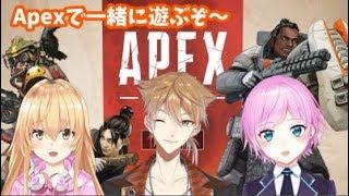 [LIVE] 【Apex Legends】apexlegends 伏見ガク【初心プレイ】