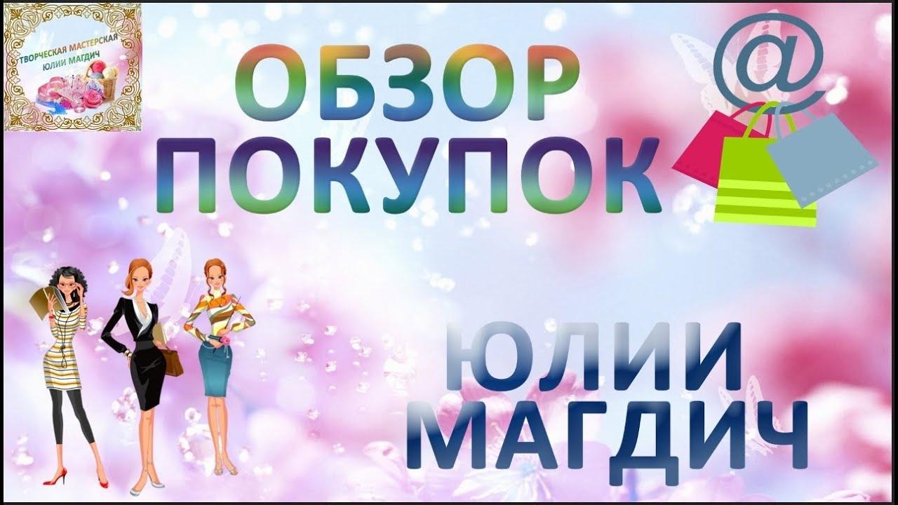 Пуансеттия мастер класс, Фоамиран цветы, Мастер класс из фоамирана .