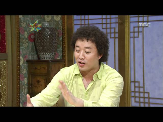 The Guru Show, Jeong Joon-ha, #06, ??? 20070718