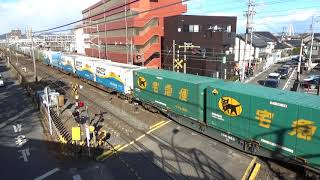 【2018年最終便】貨物列車1050レ コンテナ満載で木曽川駅付近を通過!