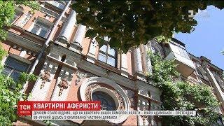 Квартирна афера: нотаріус прийняв заяву на спадок від жителя 'ЛНР', який помер 11 років тому