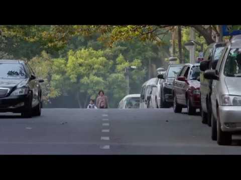15th PIFF Global Cinema Section - 'Destiny' (Xi He)Trailer