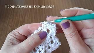 Как связать цветок Белый цветок крючком