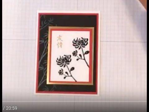 Artistically Asian Friendship Card