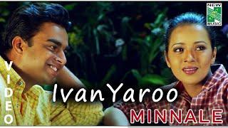 Ivan Yaaro - Minnale | Video Song | Madhavan | Abbas | Reemasen | Harris Jayaraj | Gautham Menon