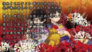 CR地獄少女 弐  BGM 「詠み人知らず」 FULL