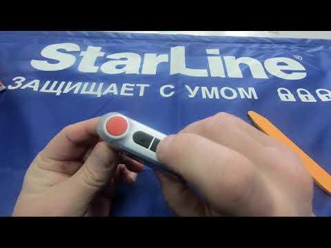 Настройка автозапуска по температуре StarLine A93