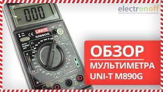 Цифровой мультиметр M890g UNI-T.(Ищете недорогой, качественный и многофункциональный мультиметр? Тогда M 890g именно то, что Вам необходимо!..., 2013-06-20T11:17:07.000Z)
