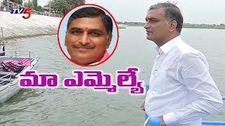 ఎమ్మెల్యే హరీష్ రావ్ ప్రజలకు ఏంచేసారు..?   Siddipet MLA Harish Rao   MAA MLA   TV5 News
