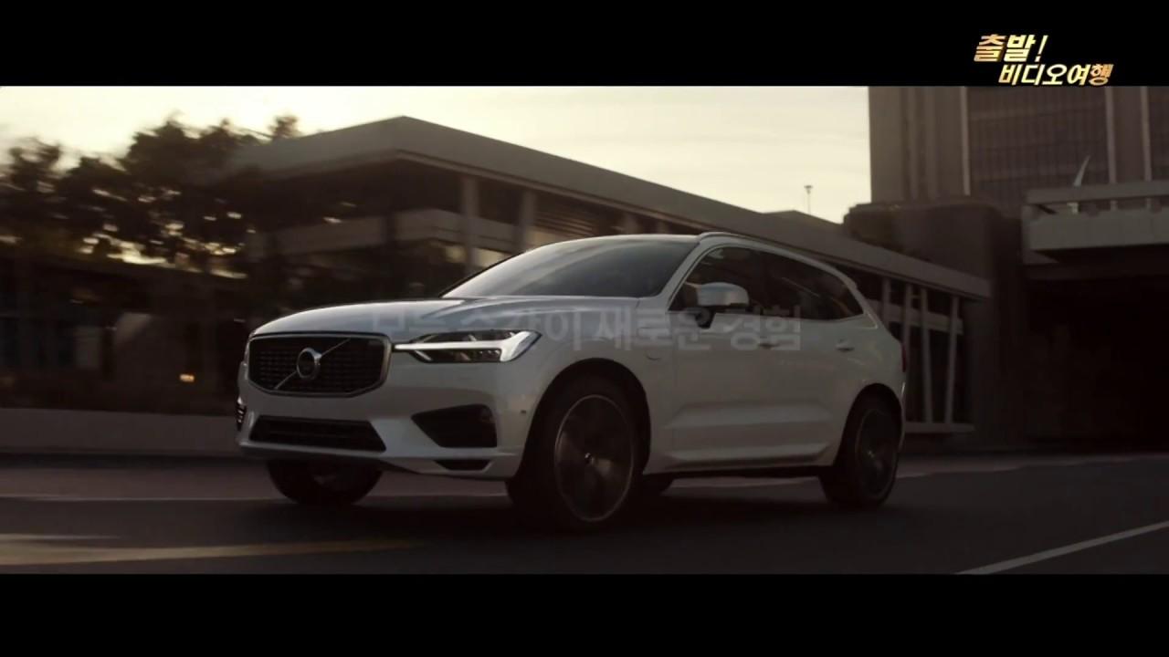 Volvo Xc60 2018 Commercial Korea 15s
