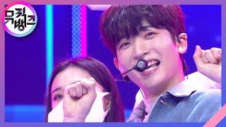 ON&ON - 홍은기(HONG EUNKI) [뮤직뱅크/Music Bank] | KBS 210205 방…