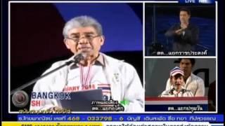 Repeat youtube video ดร.สมเกียรติ อ่อนวิมล แฉความเลวของทักษิณเละ เวทีแยกอโศก 23/01/2014
