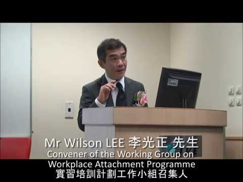 Import/Export and Wholesale Trades Training Board - 2013 Workplace Attachment Programme