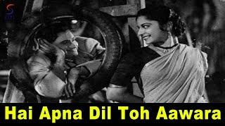 Hai Apna Dil Toh Aawara Happy | Hemant Kumar | Solva Saal @ Dev Anand, Waheeda Rehman