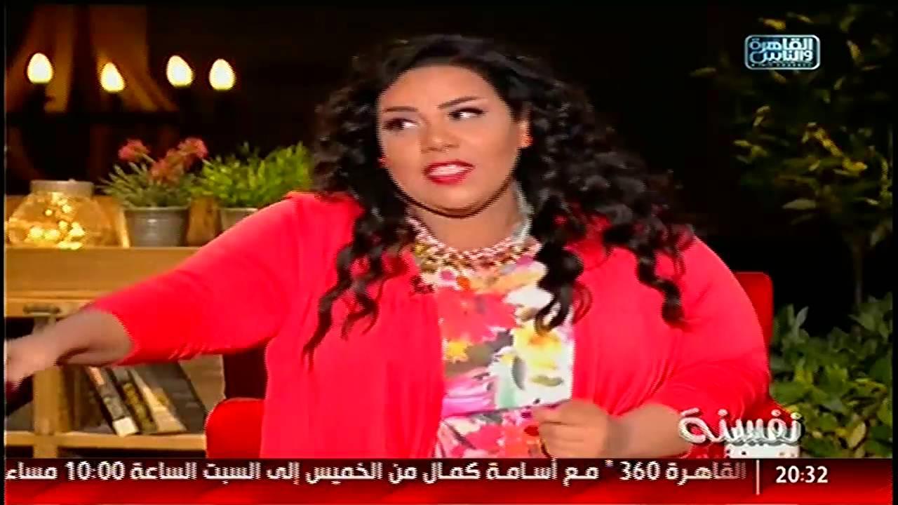 هيدى كرم تلغى الفقرة بعد ضرب شيماء لها #نفسنة
