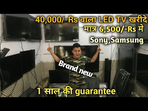 Branded LED TV, LCD TV, smart TV wholesale/retail market, maujpur, Delhi [new series Announcement]