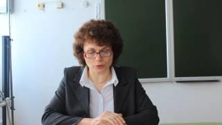 Самоанализ урока географии Назаренко И.Н.,учитель географии МБОУ СОШ №1 г.Завитинска