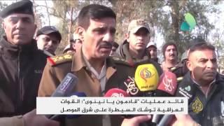 الأمم المتحدة: مخاطر تواجه المدنيين غربي الموصل