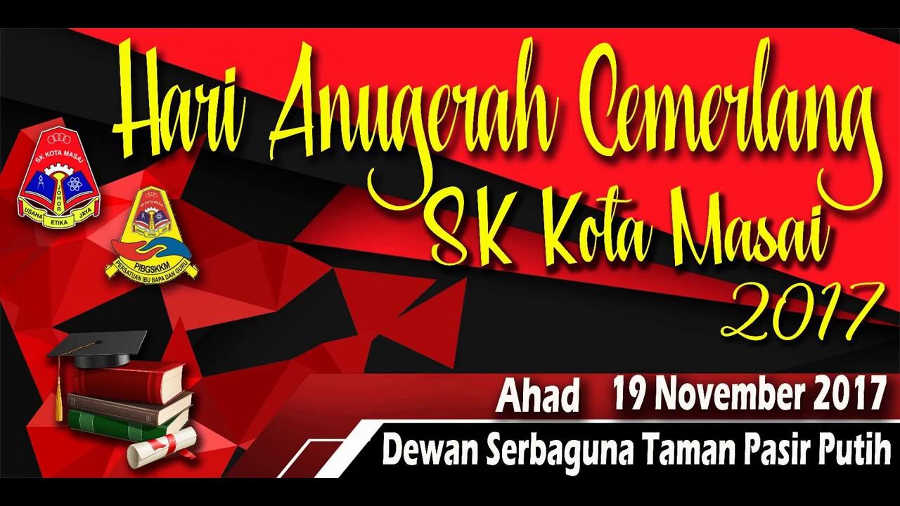 Hari Anugerah Cemerlang Skkm 2017 Part 1 Youtube