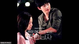 Gambar cover Various Artists - Lonely Street [Innocent Man OST]