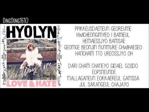 Hyolyn - Lonely (Lyrics)