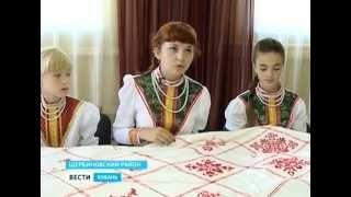 В Щербиновском районе набирает популярность традиционная народная вышивка(, 2013-07-08T11:27:36.000Z)