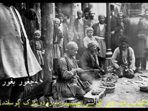 Tehran ghadim 3.wmv