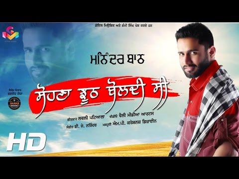 Sohna Jhooth Boldi song lyrics