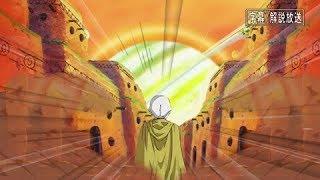 Dragon Ball UE Capítulo 3: El primer dios de la destrucción