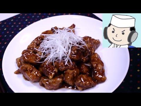 黒酢酢豚♪ Sweet And Sour Pork With Black Vinegar♪