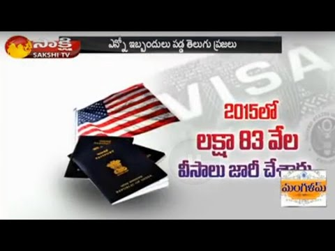 Hyderabad US Consulate || Behind Facts - Sakshi Special - Watch Exclusive