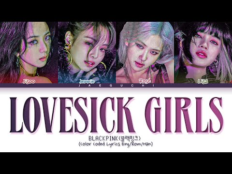 BLACKPINK Lovesick Girls Lyrics (Color Coded Lyrics)