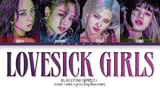 Download BLACKPINK Lovesick Girls Lyrics (Color Coded Lyrics)
