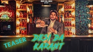 Desi Da Karant (Teaser) | Vadda Grewal | White Hill Music | Releasing On 25th January