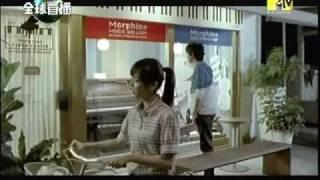 陳乃榮-不再MV 完整版