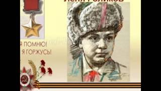 Дети Герои Войны(Это видео создано в редакторе слайд-шоу YouTube: http://www.youtube.com/upload., 2016-05-07T15:58:00.000Z)