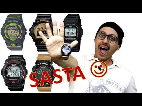 G SHOCK | Top 5 Budget G SHOCK Watches (Hindi)