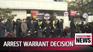Decision on arrest warrant on former Supreme Court Justice Yang Sung-tae to be made