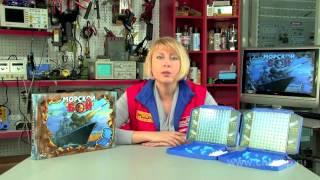 Дитяча гра Морський Бій, оптовий інтернет магазин іграшок essatoys.com