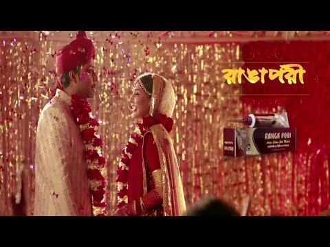 RANGAPORI MEHEDI   Mehazabien   Afran Nisho    Bangla New Add