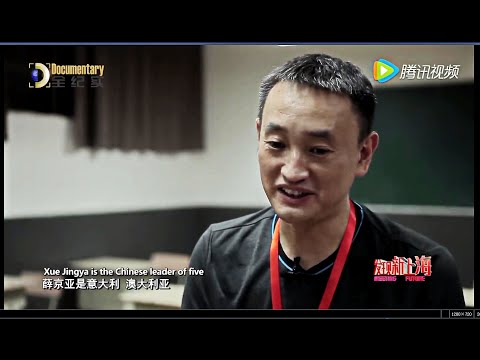 SECRETS of Shanghai Tourism Festival  (Documentary TV Channel)