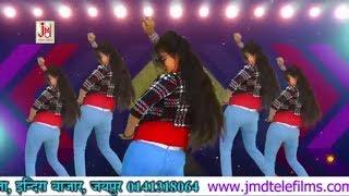 Rajsthani Latest DJ Song 2018 - ब्यान थारा कान का टोपस - Latest Marwari Dj Song - FUll Hd Video