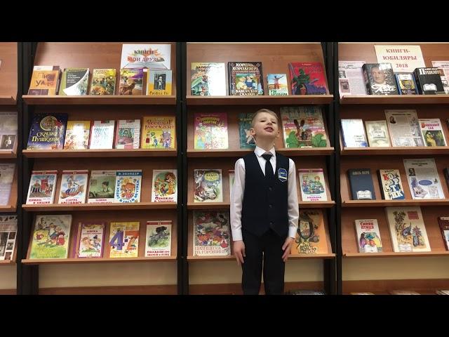Изображение предпросмотра прочтения – АлександрШилов читает произведение «Урок доброты» Н.Анишиной