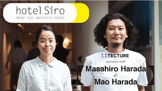〈hotel Siro〉/ MOUNT FUJI ARCHITECTS STUDIOまちに泊まり、ココロが動く体験を。