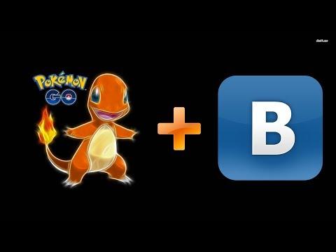 ЛУЧШИЙ способ ПОДНЯТЬ УРОВЕНЬ в Pokemon GO!