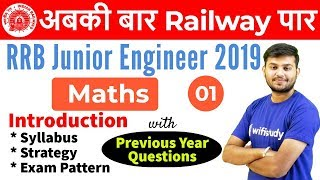 12:30 PM - RRB JE 2019 | Maths by Sahil Sir | Introduction