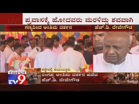 HD Deve Gowda Condolence On Death Of JD(S) Leaders In Sri Lanka Attack