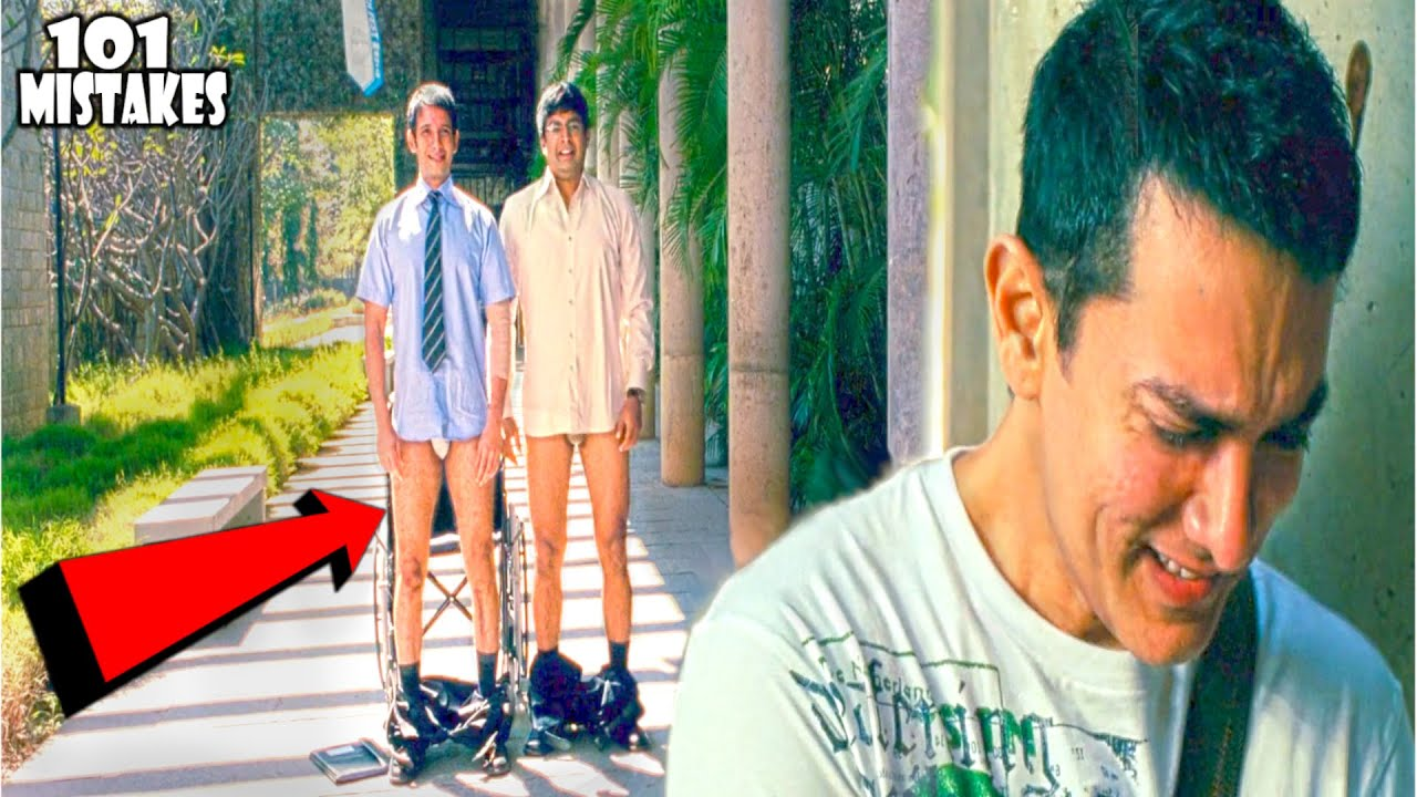 """Download (101 Mistakes) In 3 Idiots - Plenty Mistakes In """" 3 Idiots """" Full Hindi Movie - Aamir Khan"""