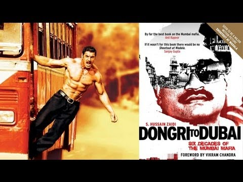 Dongri To Dubai Ebook