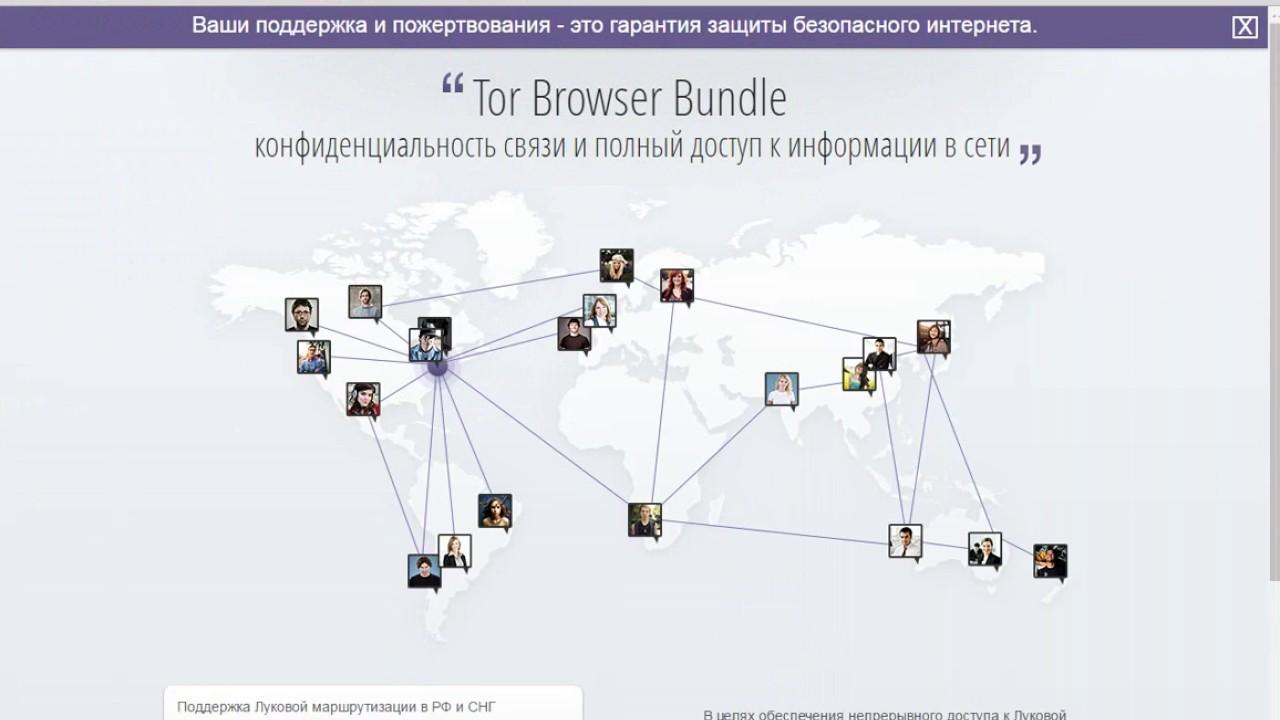 Как обойти блокировку браузера тор гирда тор браузер в чем опасность гидра